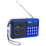 СИГНАЛ ELECTRONICS РП-222