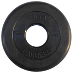 MB Barbell диск 2.5 кг 51 мм