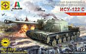 Моделист Советская самоходная артиллерийская установка ИСУ-122 С 307218