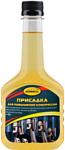 ASTROhim Присадка для повышения компрессии 300 ml