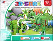 Darvish Динозавры DV-T-2481