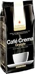 Dallmayr Cafe Crema Grande в зернах 1 кг