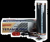 Rexant RXM220-0.5-2 2 кв.м. 440 Вт