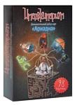 """Cosmodrome Games Имаджинариум """"Ариадна"""""""