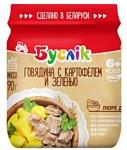 Буслик Говядина с картофелем и зеленью, 90 г