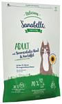 Bosch (0.4 кг) Sanabelle Delicious Adult с мясом бычков симментальской породы и картофелем для кошек