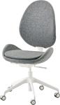 Ikea Хаттефьелль (гуннаред классический серый) 103.644.67