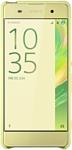 Sony SBC26 для Xperia XA (лайм)