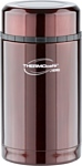 Thermos ThermoCafe VC-420