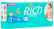 Rich Baby New born 1 (30 шт.)