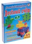 Улыбка Играем с Лёвиком КБ-2007 Веселый счет