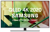 Samsung QE55Q77TAU