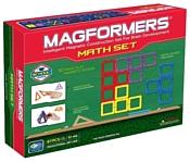 Magformers Math Set 63109 100 элементов