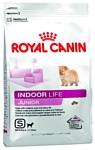 Royal Canin Indoor Life Junior S (1.5 кг)