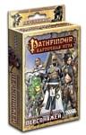 Мир Хобби Pathfinder Колода дополнительных персонажей
