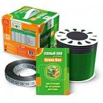 Теплолюкс GREEN BOX 17.5 м 210 Вт