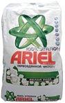 Ariel Белая роза 3кг