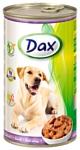 DAX Ягненок для собак консервы (1.24 кг) 1 шт.