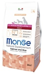 Monge (0.8 кг) 1 шт. Speciality Extra Small Adult Лосось и рис