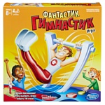 Hasbro Фантастик-Гимнастик (C0376)