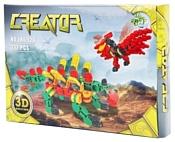 Dragontoyz Creator JH6920