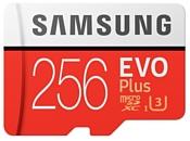 Samsung MB-MC256HA