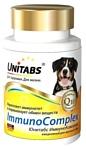 Unitabs Immuno Complex с Q10 для собак мелких пород