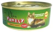 CLAN Family Паштет из телятины для кошек (0.1 кг) 24 шт.