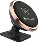Baseus SUGENT-NT0R (розовое золото)