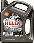 Shell Helix Ultra Racing 10W-60 4л