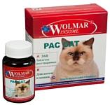 Wolmar Winsome Pac Cat
