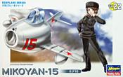 Hasegawa Mikoyan-15