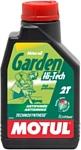 Motul Garden 2T Hi-Tech 1л