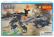 COGO Army CG3363