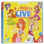 Dream Makers Я - модель Live! (1402)