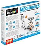 ENGINO Discovering STEM 01 Механика - рычаги и рычажные механизмы