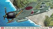 Hasegawa Палубный истребитель Mitsubishi A6M5c Zero Type 52 HEI