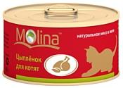 Molina Консервы для котят Цыпленок (0.08 кг) 1 шт.