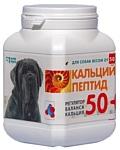 Silver Track Кальций Пептид для собак от 50 кг