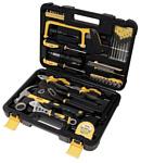 WMC Tools 2040 40 предметов