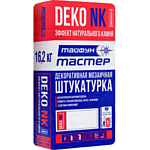 Тайфун Мастер Deko NK Компонент А гнейс 02 (16.2 кг)