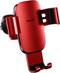 Baseus SUYL-D09 (красный)