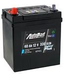 AutoPart Plus JL+ (40Ah)