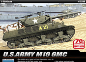 Academy US Army M10 GMC 70th anniversary Normandy inv. 1944 1/35 13288