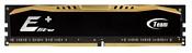 Team Group Elite Plus DDR4 2400 DIMM 8GB