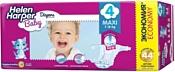 Helen Harper Baby 4 Maxi (44 шт)