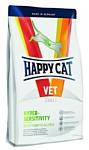 Happy Cat (4 кг) VET Diet Hypersensitivity