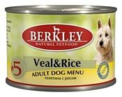 Berkley (0.2 кг) 6 шт. Паштет для собак #5 Телятина с рисом