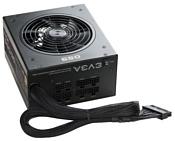 EVGA GQ 650W (210-GQ-0650-V2)