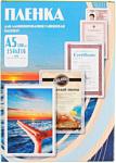 Office-Kit глянцевая A5 80 мкм 100 шт PLP10320